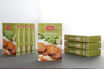 Picture of جعبه مواد غذایی